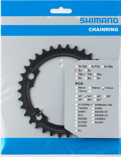 SHIMANO Chainring 105 FCR7000 (34t) BK